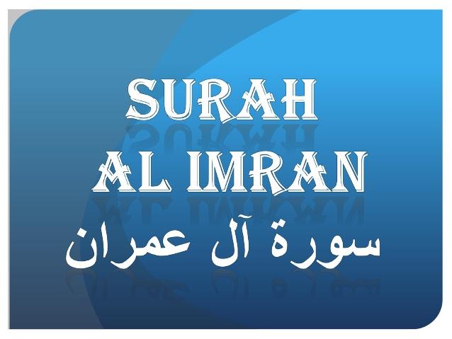 Akhri Surah Aal-e-Imran#3 - Quran Kareem الم[١]اللَّهُ لَا إِلَٰهَ إِلَّا هُوَ الْحَيُّ الْقَيُّومُ[٢]نَزَّلَ d