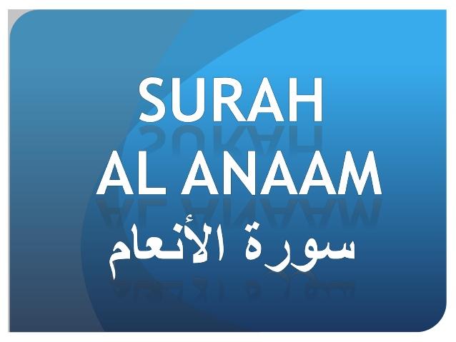 Dhageyso Suratu #6 - Al-Anaam بِسْمِ اللَّهِ الرَّحْمَٰنِ الرَّحِيمِ