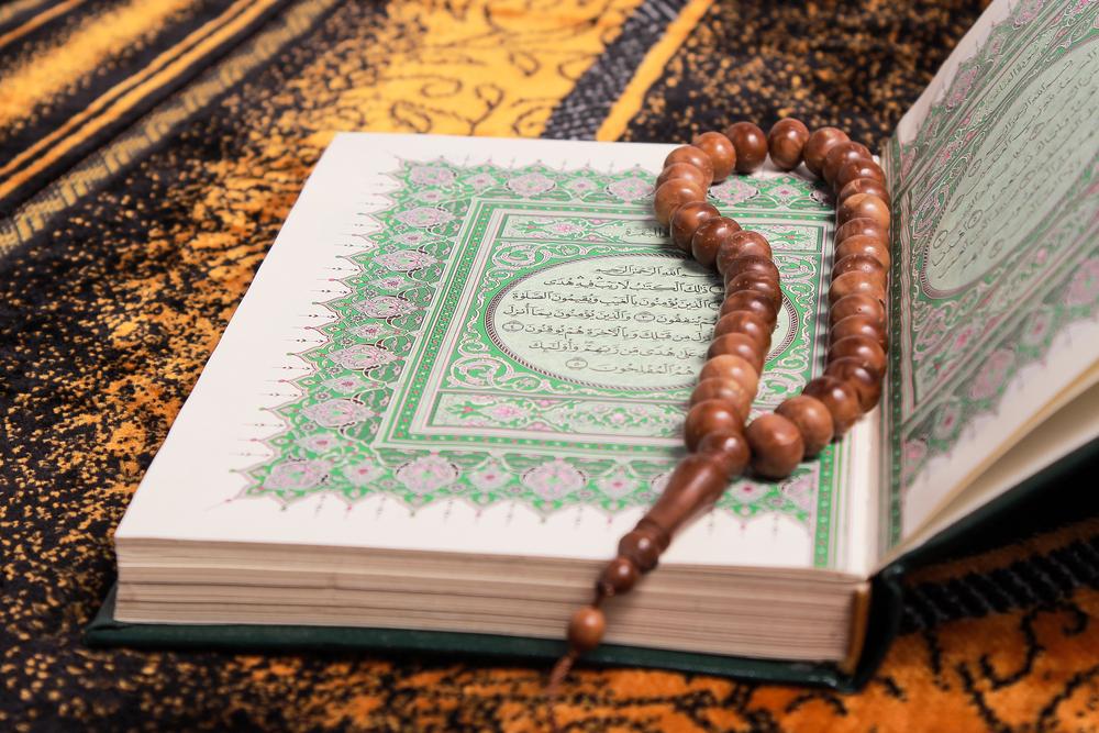 Surah  #1 - Al-Fatiha Quran Kariim dhageysi iyo akhris