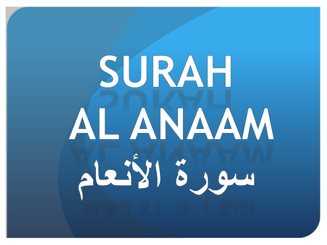 Akhri Surah Al-Anaam  #6 - Quran Kareem