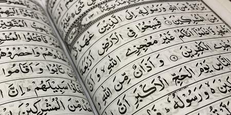 Suratu  At-Tawbah #9 Quran Kareem -Akhri dhageyso  يَسْأَلُونَكَ عَنِ الْأَنفَالِ ۖ قُلِ الْأَنفَالُ لِلَّهِ وَالرَّسُولِ ۖ فَاتَّقُوا اللَّهَ وَأَصْلِحُوا ذَاتَ بَيْنِكُمْ ۖ وَأَطِيعُوا اللَّهَ وَرَسُولَهُ