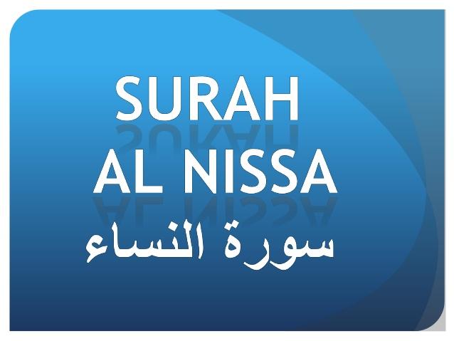Akhri Surah An-Nisa #4 -Quran Kareem
