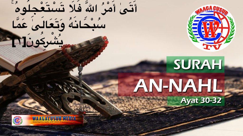 Dhageyso Akhri Surah Al-Nahl #16 بِسْمِ اللَّهِ الرَّحْمَٰنِ الرَّحِيمِ